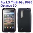 Funda Silicona LG P295 / Optimus 3D Negro