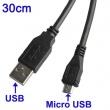 Cable USB 2.0 A Micro USB 30 cm