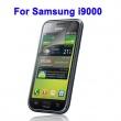 Protector Pantalla Samsung Galaxy S i9000 / i9001 Antihuellas