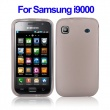 Funda Gel Samsung Galaxy S i9000 / S Plus i9001 Gris