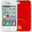 Carcasa trasera China Iphone 4